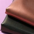 特价处理 蛇纹PU革 适用于各类包装盒、眼镜盒