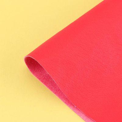 708 压纹PU 0.6 仿真皮 适用于鞋、箱包、装饰革等