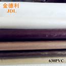 低价促销pvc皮革面料人造革 汽车坐垫面料 软包移门背景墙材